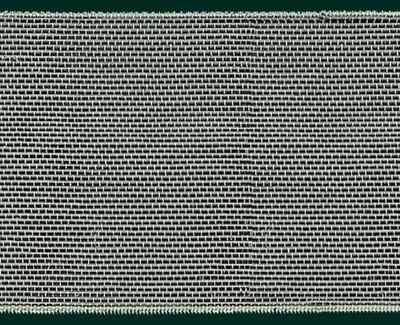 Nahtband mit Fixierbeschichtung 100 mm, 50 m