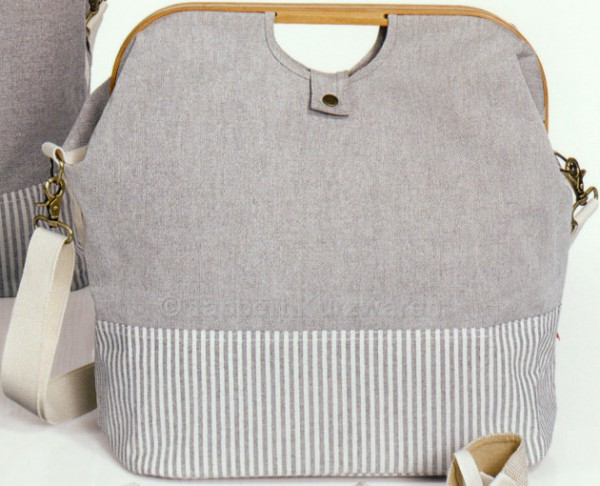 Prym Store & Travel Bag S grau