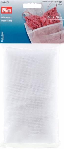 Prym Wäschenetz 50 x 70 cm